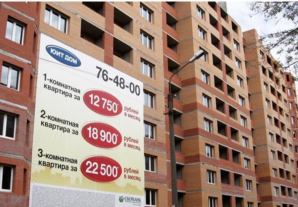 жилой комплекс ул. Фрунзе