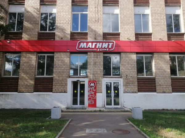 Бизнес-центр на ул. Байкальская, 13