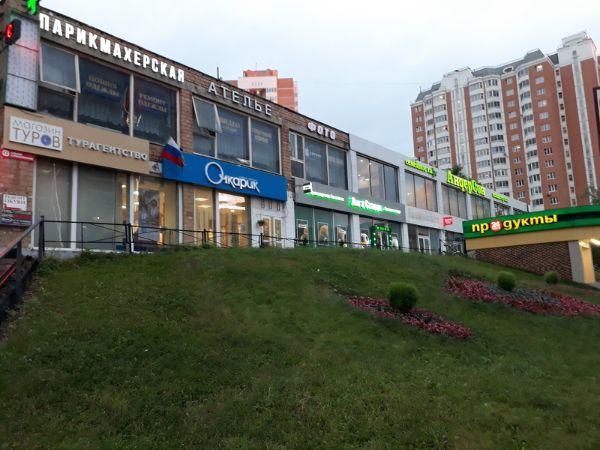 Торговый центр на ул. Ярцевская, 22с1