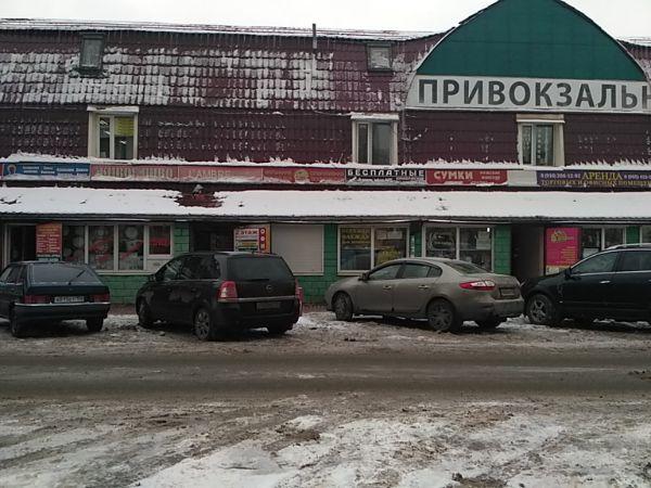 Торгово-офисный комплекс Привокзальный