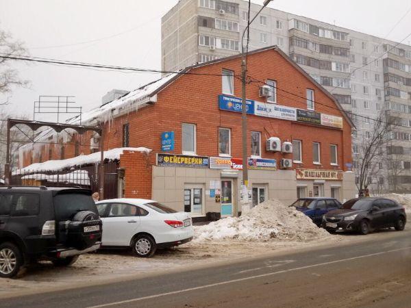 Торговый центр на ул. 1905 года, 19А