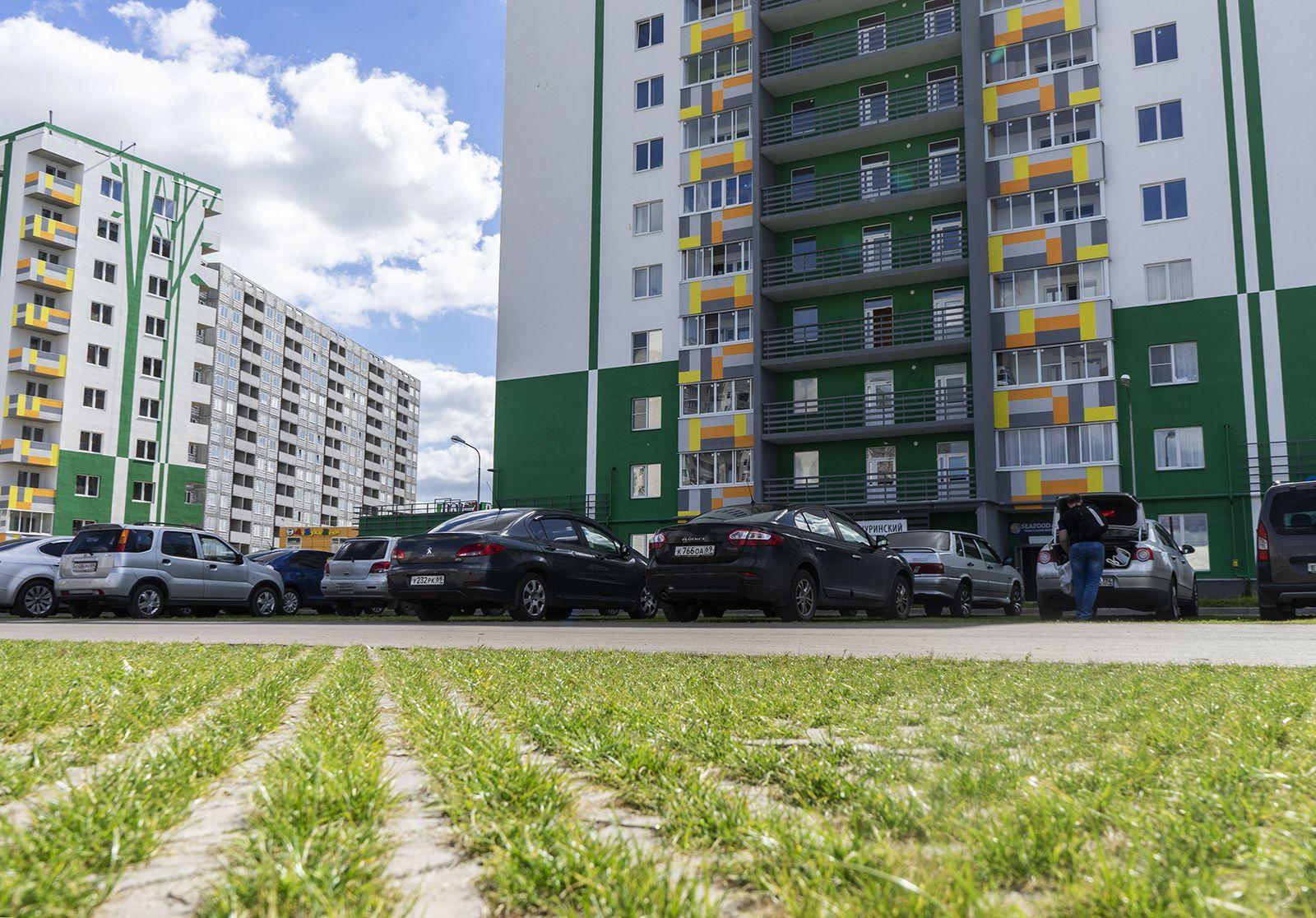 продажа квартир Мичуринский