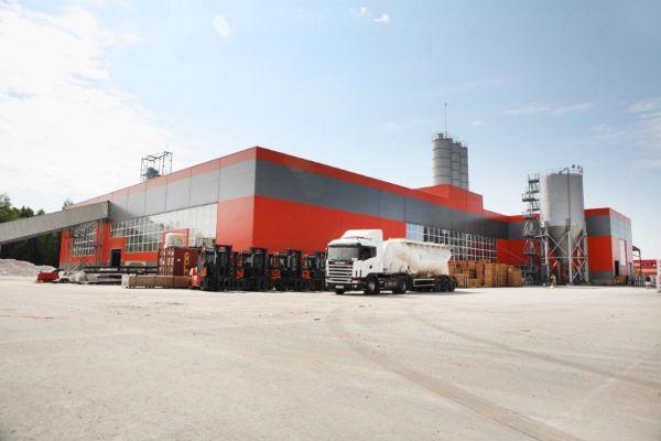 Индустриальный парк Подосинки