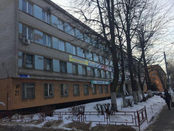 Торгово-офисный комплекс на Орджоникидзе, 21