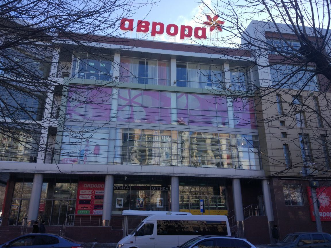Ипотека коммерческая недвижимость саратов продам коммерческую недвижимость томск
