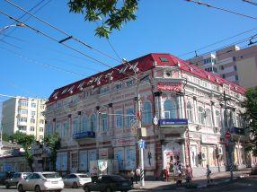 Саратов аренда офисов ул пушкина аренда офисов на большевиков