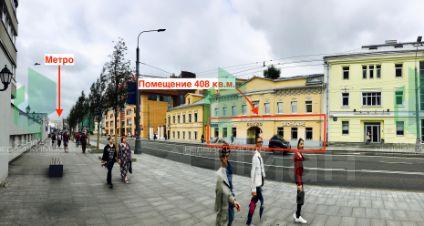 найти помещение под офис Гольяновская улица