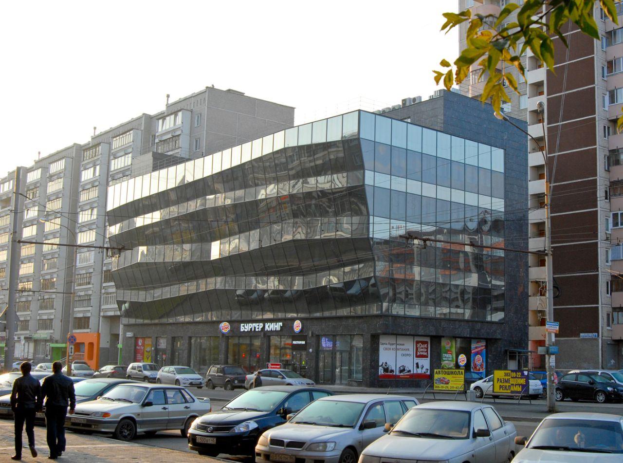 Бизнес Центр на ул. Родонитовая, 18Б