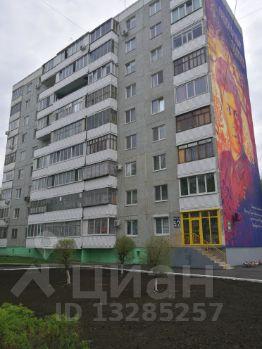 аренда офиса в г троицк