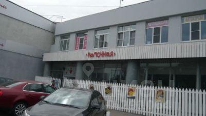 Офисные помещения Болотниковская улица поиск офисных помещений Полевой 2-й переулок