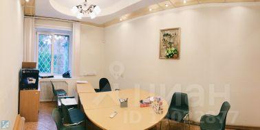 Аренда офисного помещения ярославль аренда офиса 100м в москве