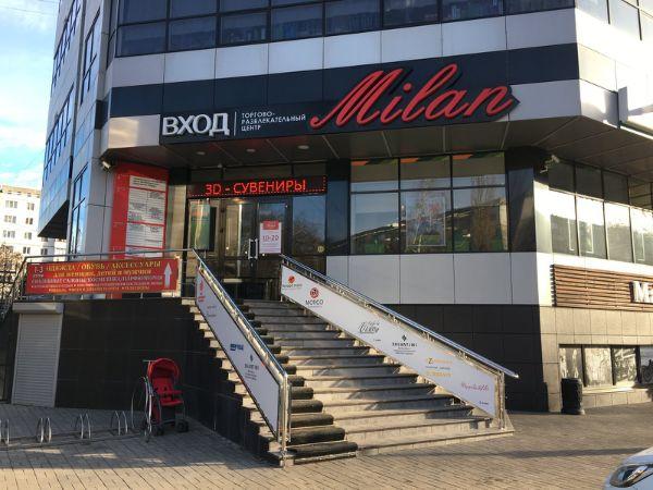 Торгово-развлекательный центр Milan (Милан)