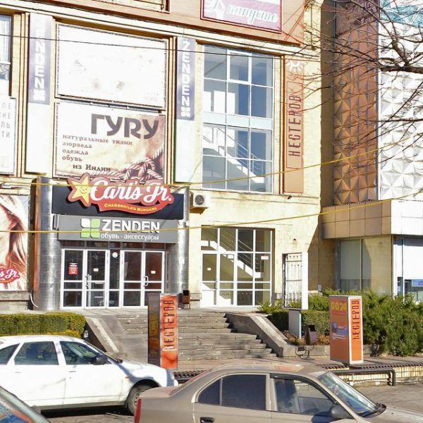 Торговый центр Нестеров
