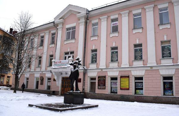 Административное здание на ул. Октябрьской Революции, 5
