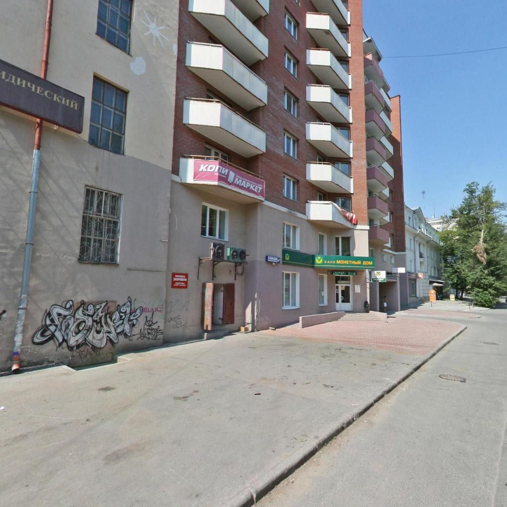 аренда помещений в БЦ на ул. Красноармейская, 78Б