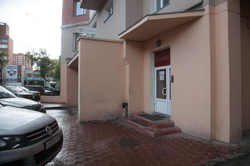 продажа помещений в БЦ на ул. Красноармейская, 78Б
