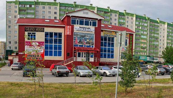 Торгово-офисный комплекс Арктика