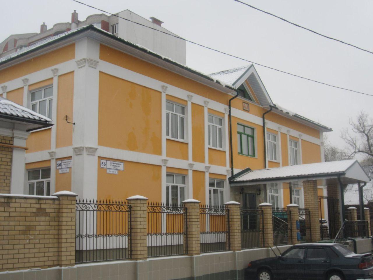 аренда помещений в БЦ на ул. Ленинского Комсомола, 56литБ