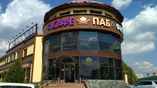 Торгово-офисный комплекс на ул. Воротынская, 2