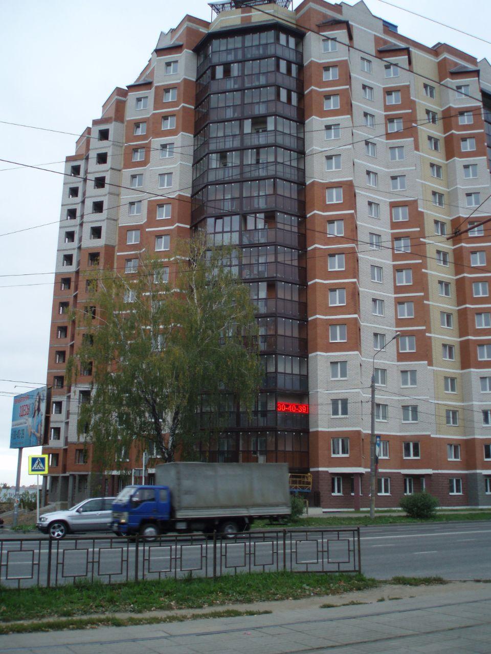 фото ЖК по ул. Крупской
