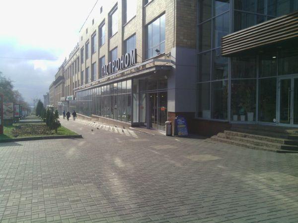 Торговый центр Курский ЦУМ