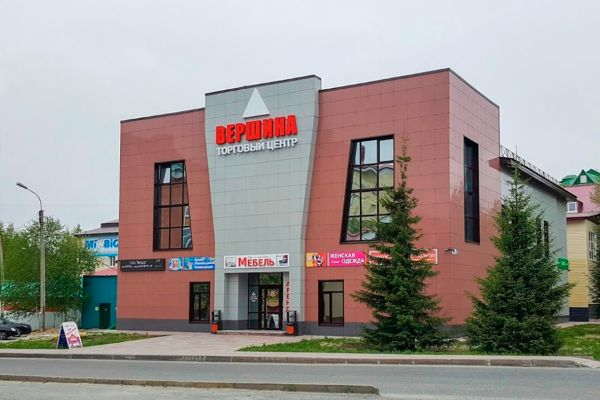 Торговый центр Вершина