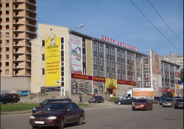 Торгово-офисный комплекс АТЦ Центр Автомасел