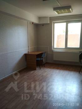 Аренда офиса краснодар от 4000 руб улан удэ коммерческая недвижимость продажа