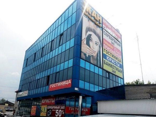 Торговый центр Жан