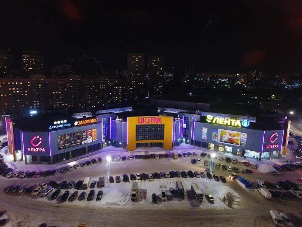 Торгово-развлекательный центр Ultra (Ультра)