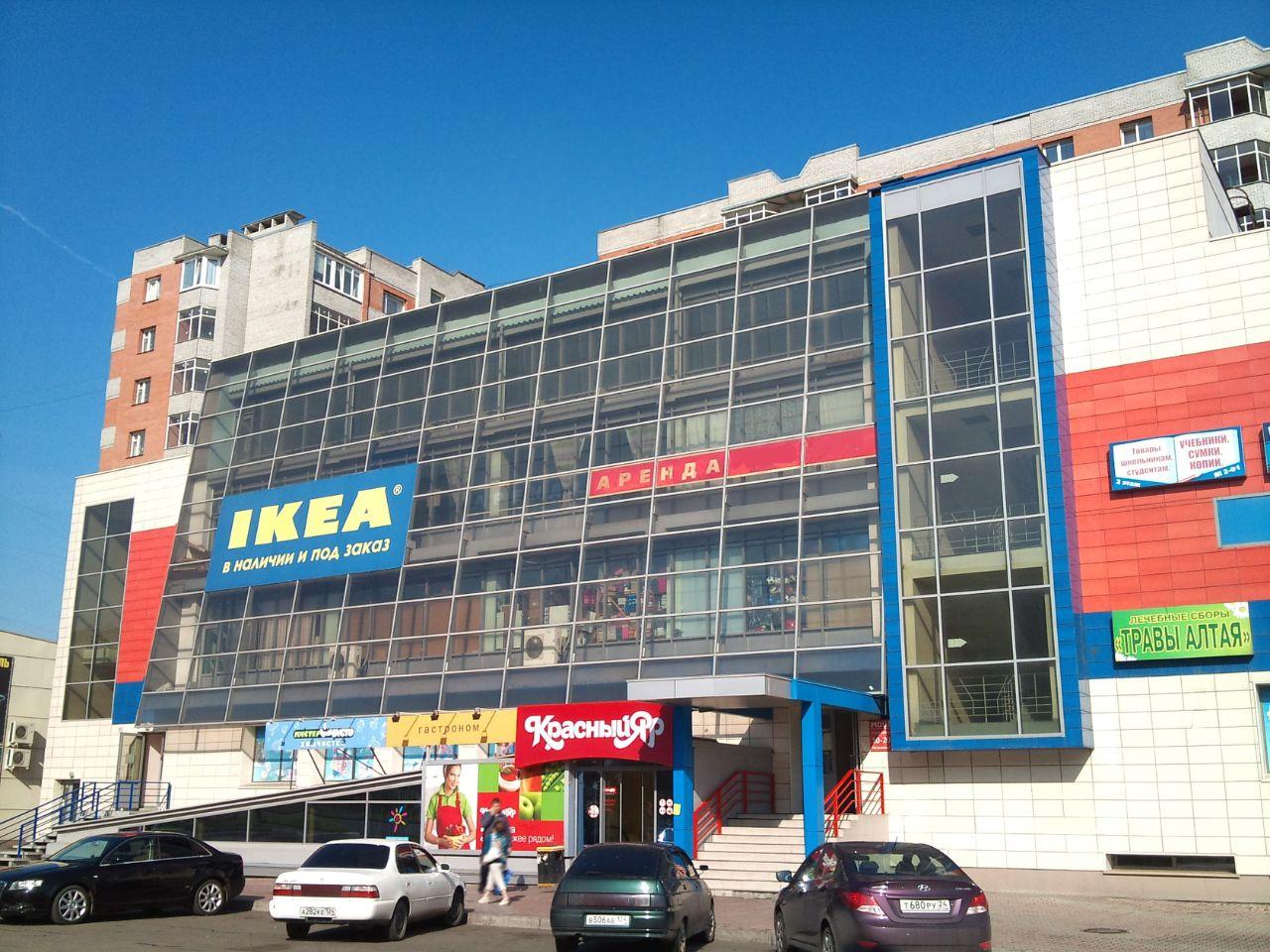 Аренда коммерческой недвижимости в красноярске в торговом комплексе коммерческая недвижимость аренда ряза
