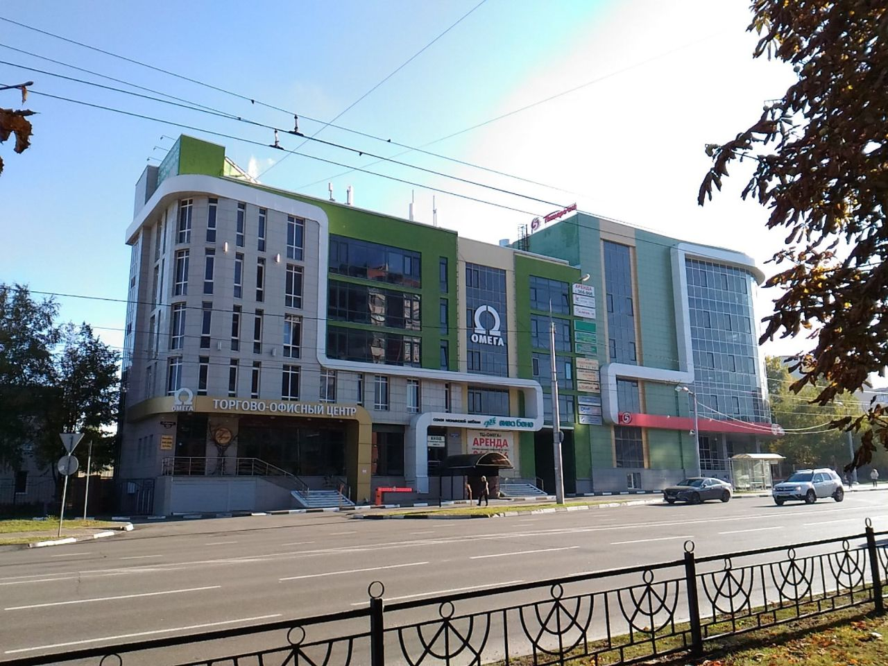 Коммерческая недвижимость аренда белгород аренда офиса от собственника аэропорта