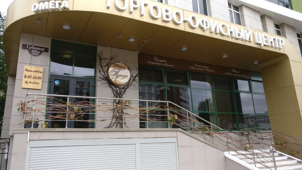 аренда помещений в ТЦ Омега