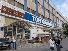 купить коммерческую недвижимость в болгарии