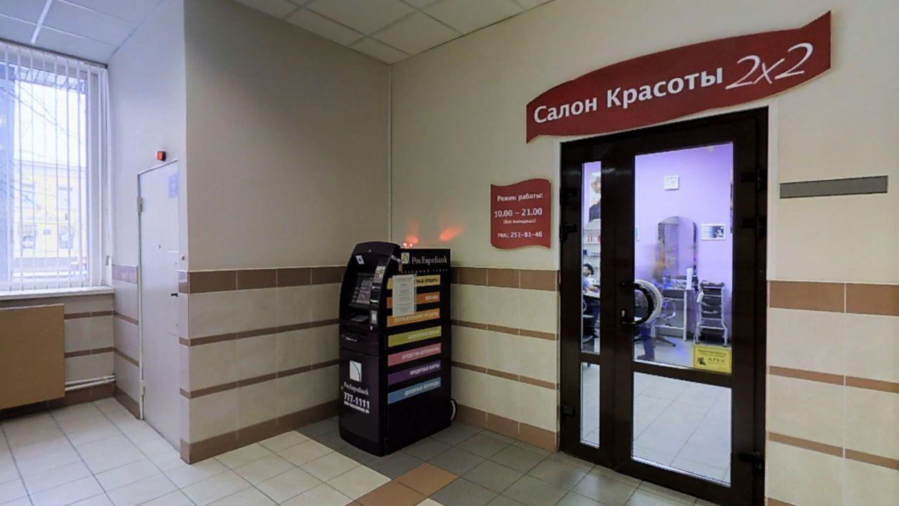 продажа помещений в БЦ Измайловский