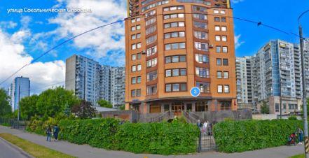 Аренда офиса 50 кв Уральская улица