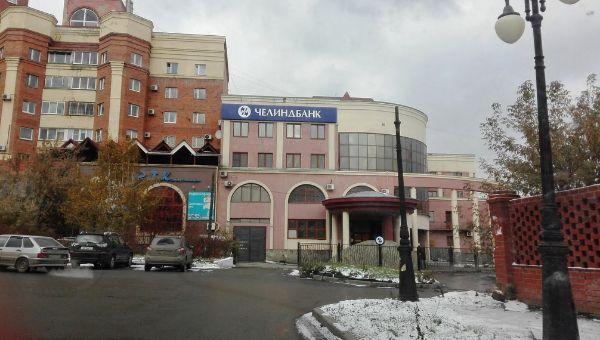Офисное здание на ул. Каслинская, 99Б