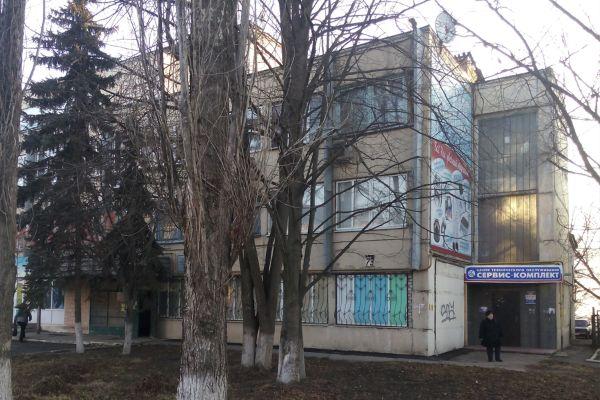 Торгово-офисный комплекс на ул. Карла Маркса, 73