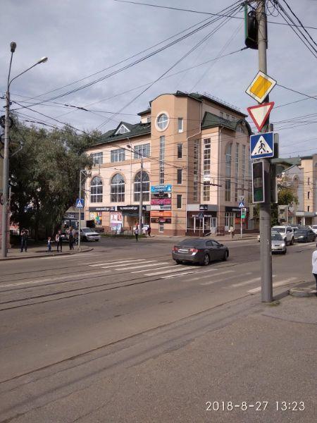 Торговый центр Люксембург