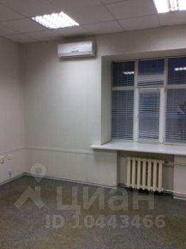 Аренда офисов в центральном и ворошиловском районе г.волгограда снять в аренду офис Новоконюшенный переулок