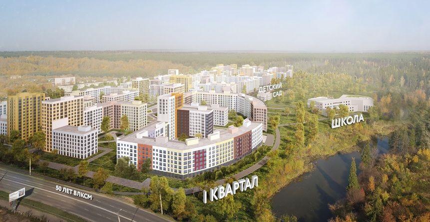 ЖК Новый город