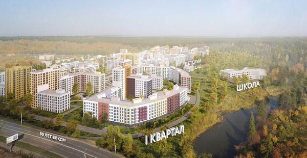 1-я Фотография ЖК «Новый город»