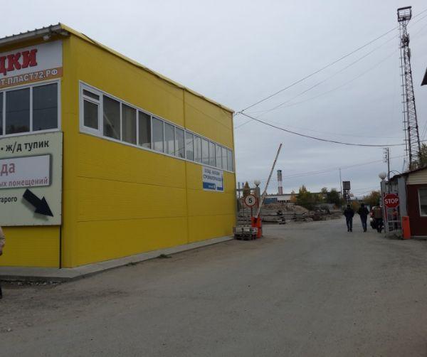 Производственно-складской комплекс Восход