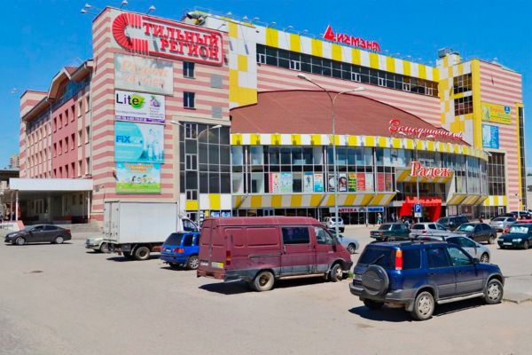 Торговый центр Диамант Зацарицынский