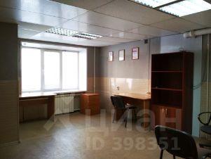 Аренда небольшого офиса в орле Аренда офиса 60 кв Тарханская улица