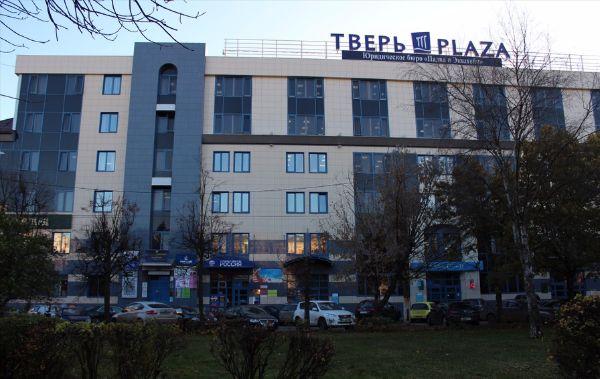 Офисный центр Тверь Plaza (Тверь Плаза)