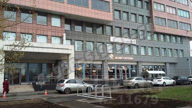 Поиск Коммерческой недвижимости Марьиной Рощи 9-й проезд помещение для персонала Маршала Полубоярова улица