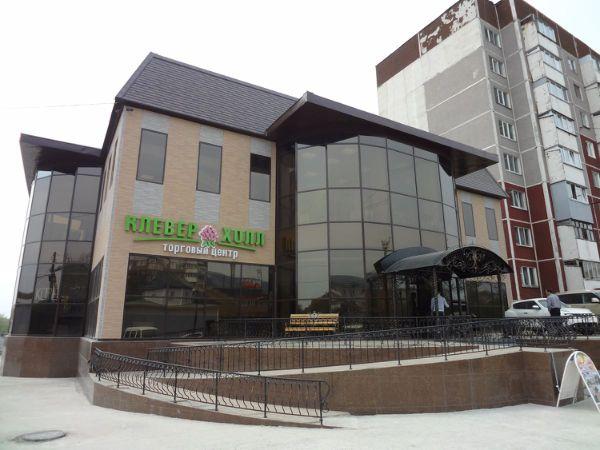 Торговый центр Клевер-Холл