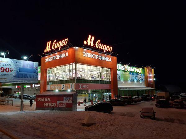 Специализированный торговый центр на Сысольском шоссе, 11