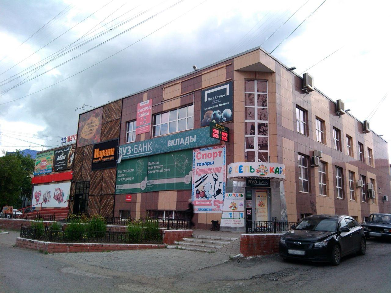 ff9f157be277 ТЦ Вечерний – аренда и продажа торговых помещений в Торговом центре ...